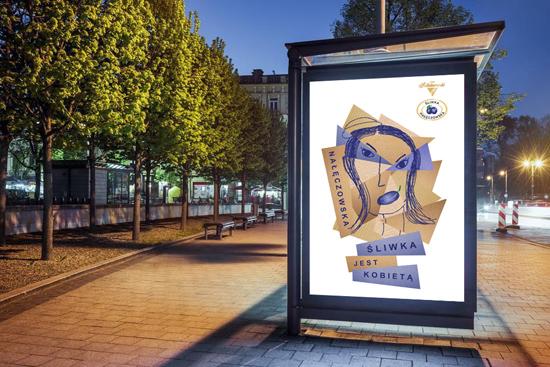 """Plakat konkursowy """"Design by Śliwka Nałęczowska 2020"""""""